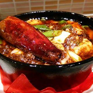 四川麻婆豆腐(自然派中華 クイジン (cuisine))