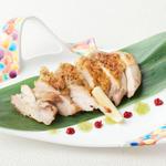 健味赤鶏のゆず胡椒焼き