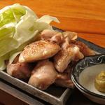 鶏の柚子胡椒焼き