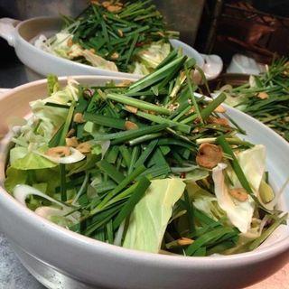 野菜たっぷり塩もつ鍋2人前 ラーメン付き (くりや)