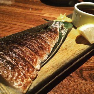 炙りしめ鯖(串房酔゛)