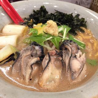 牡蠣味噌ラーメン(麺屋大河)