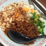 担々麺(香潤)(ラーメン まぜそば 縁 )