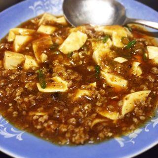 麻婆豆腐(菜館Wong (サイカンウォン))