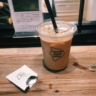 アイスラテ(ハワイアン アイランズ コーヒー (Hawaiian Islands Coffee))