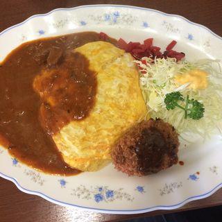 オムカレーコロ(キクヤレストラン )