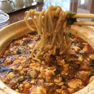 くずし麻婆豆腐の煮込み麺(東京ドームホテル札幌 中国料理 緑花)