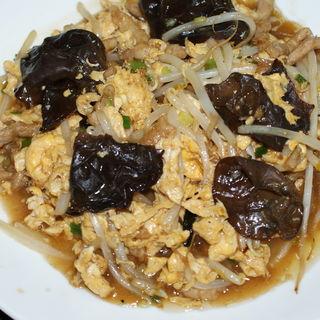 卵ときくらげの炒め物(中国台風 (チャイタイ))