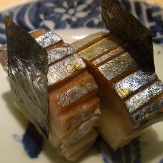 さんま寿司(四谷 うえ村 )