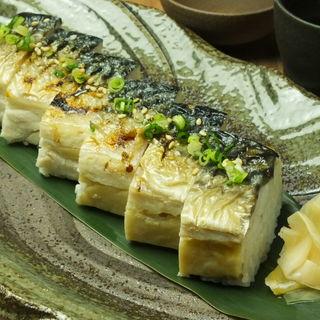 鯖寿司(うらら )