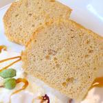 たっぷりきな粉のシフォンケーキ