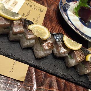 炙り 鯖棒寿司(わらやき屋 九段下 )