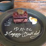 ルバーブのチョコレートケーキ