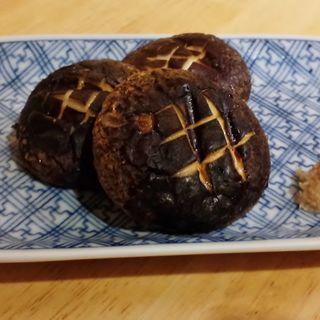 焼き椎茸(御さしみ家 りんず)
