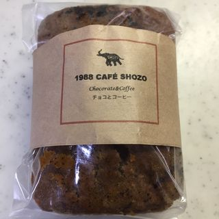 チョコとコーヒー(ショウゾウ コーヒー ストア (SHOZO COFFEE STORE))