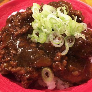 麻婆茄子丼(ナイスユカリ)