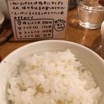 ライス(小)(鶏ポタ ラーメン THANK (サンク))