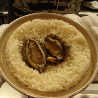 アワビ土鍋(やくみや )