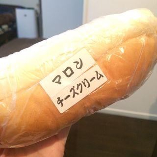 マロンチーズクリーム(福田パン 長田町本店 )