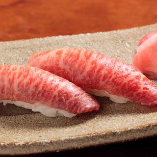 牛握り寿司(やまぐち )