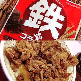 牛丼 大盛(すき家 天神橋二丁目店 )