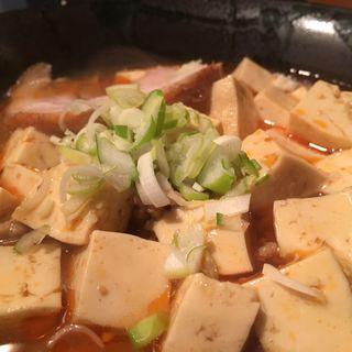 マーボーらーめん(麺の邦心 石堂店)