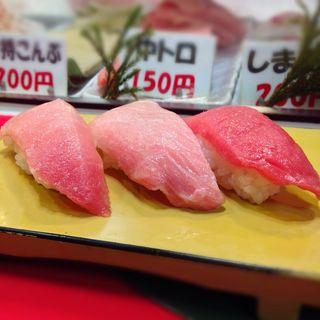 本マグロの三点盛合せ(さくら寿司 )
