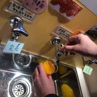 みかんジュース(まるごとにっぽん)