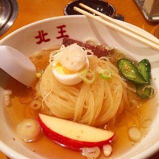 冷麺(北王 (ペイワン))