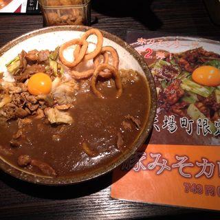 豚味噌カレー(Coco一番屋)