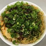 そば肉玉ネギ青唐辛子(まる麺 白島店 )
