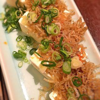 じゃこ豆腐(玉乃葉ぐーや 西麻布 (たまのはぐーや))