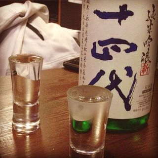 十四代❤︎(居酒屋 味山海 (あじさんかい))