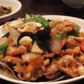 鶏とカシューナッツの醤油炒め(刀削麺 張家 麹町店 )