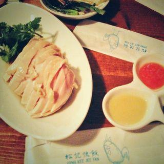 チキンライス(松記鶏飯 (SONG KEE JEE FAN))