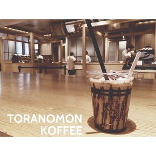 アイスカフェモカ(虎ノ門コーヒー (TORANOMON KOFFEE))