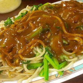 インディアン カレー味 ジャンボ(大盛り)(ジャポネ )