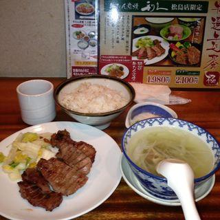 牛たん定食(牛たん炭焼 利久 富沢店 (ぎゅうたんすみやき りきゅう))