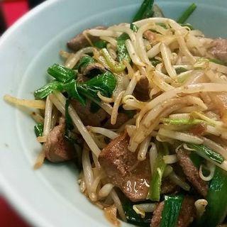 ニラレバ丼(やじ満 (やじま))