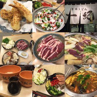 カレー鍋コース(釜揚うどん一紀 )