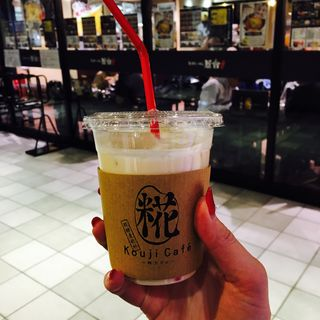 糀きなこ(糀カフェ (Kouji Cafe))
