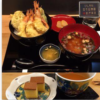 加賀百万石 天丼(いしかわ百万石物語 江戸本店)