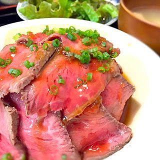 ローストビーフ丼定食(STEAK おおつか (ステーキ おおつか))
