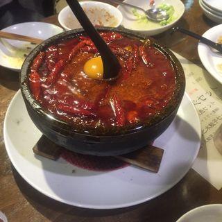 地獄谷の麻婆豆腐(橙 (ダイダイ))