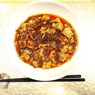 麻婆豆腐(馬鹿坊 (バカボン))