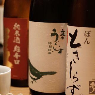日本酒(二○加屋 長介)
