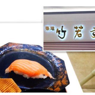 オーロラサーモン (1貫)(竹若すし 越谷イオンレイクタウン店 (タケワカスシ))