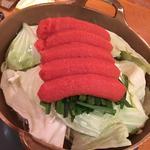 かねふく激辛明太もつ鍋1人前(ふく竹 本店 (なべどころふくたけ))