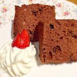 ダブルチョコレートシフォンケーキ