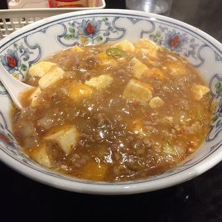 麻婆ラーメン(辛口)(中華飯店来々軒)
